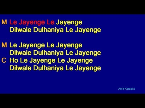 Le Jayenge Le Jayenge - Kishore Kumar Asha Bhosle Duet Hindi Full Karaoke with Lyrics
