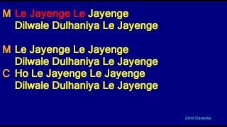 Le Jayenge Le Jayenge - Kishore Kumar Asha Bhosle Duet Hindi Full Karaoke with Lyrics