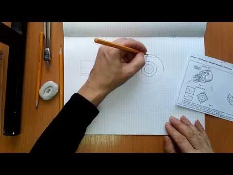 Как нарисовать вал