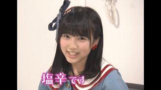 「楽屋にて」矢吹奈子&田中美久
