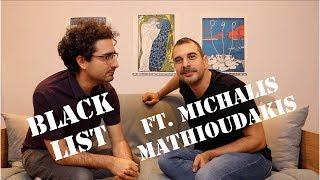 BLACK LIST ft Michalis Mathioudakis