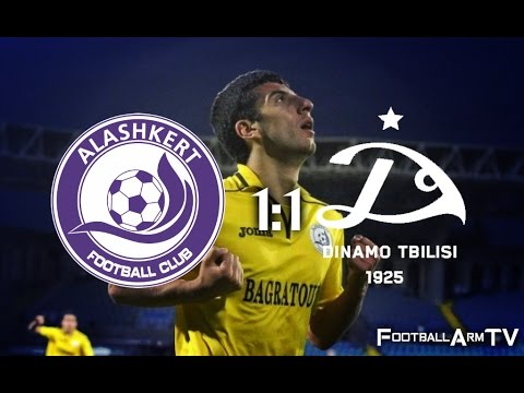 2016-17 UEFA Champions League |FC Alashkert 1-1 FC Dinamo Tbilisi |Highlights |19.07.2016