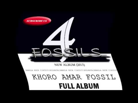 FOSSILS 4 Full Album 2013