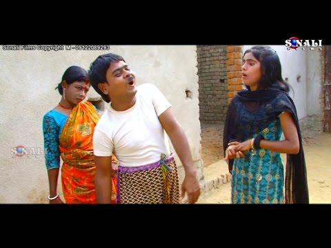 Uttam Govinda Video 2017#মরাদের সংগে মরাদের বিহা কমেডিপুরুলিয়া ফিল্ম #Marader Sange Marader Biha
