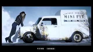 Gin Lee 李幸倪 - 《光環》MV