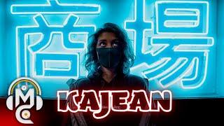 DJ MEHMETCAN  - KAJEAN (Original Mix)