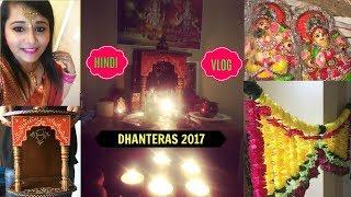 Dhanteras And Diwali Shopping/Preparation - My puja room