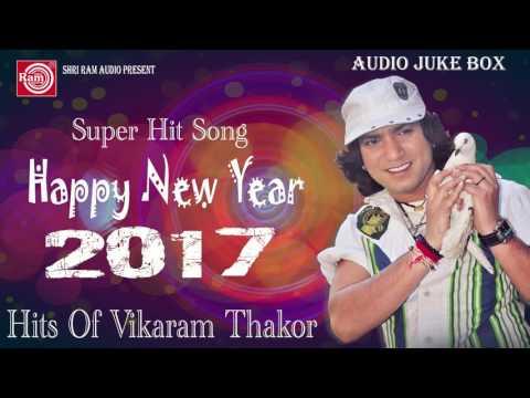 New Year Dj 2017 ||Super Hit Nonstop ||Vikaram Thakor ||Audio Juke Box