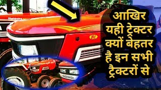 महिंद्रा अर्जुन 605 डीआई | Arjun 605 di Ultra 1 | Specifications