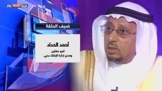 أحمد الحداد: نحن نعيش أزمة داخلية كمسلمين ولا بد أن تصحح من الداخل في حديث العرب