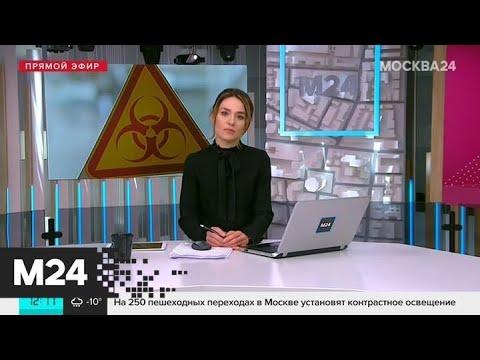 Сибирские ученые разработали противовирусный материал для медицинских масок - Москва 24