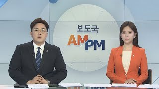 [AM-PM] 서울·인천·대전 다중이용시설 QR코드 시…