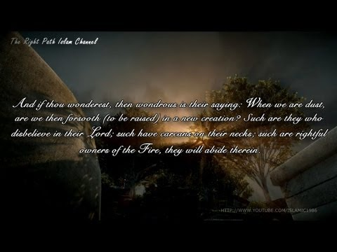 Surah Ar Ra'd (The Thunder) - Ibrahim Al Jibreen ᴴᴰ