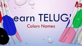 Learn Tamil Through Telugu - Colors Names with images