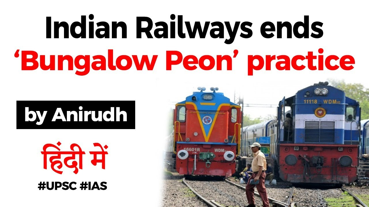 Indian Railways ends colonial era Bungalow Peon practice, Latest Railways reforms explained #UPSC