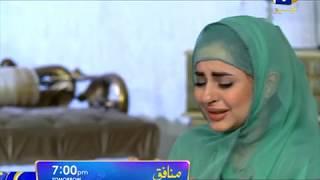 Munafiq || Episode 47 || Digital Promo || Fatima Effendi