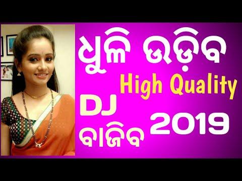 New Odia High Quality Dj Remix Song 2019 | Nonstop Hard Bass DJ Songs 2019