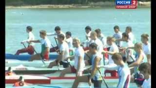 Казань 2013 (гребля на байдарках и каноэ 1000 метров)(This video is about New Project 1., 2013-07-14T12:54:23.000Z)