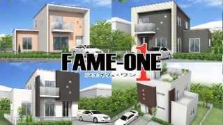 株式会社エミアス テレビCM「エミアスだから」編 2012年10月22...