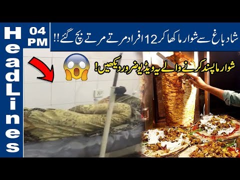 Shawarma Lovers Must Watch This Shocking Video