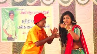 Mambalam Vikira Kannamma Song | Folk Songs Tamil | Kili Ramachandran Performance