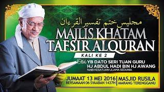 Majlis Khatam Tafsir Al Quran Kali Ke-2