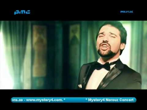 Pmc Music Channel-ERSIN FAIKZADE & SATTAR -Simin Bari duet in ...