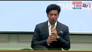 #WATCH Shahrukh Khan speaks during Prime Minister Narendra Modi's interaction with members of film f