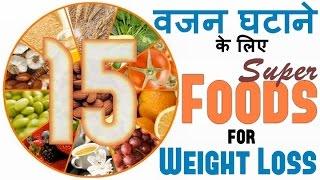 Strict diet plan to gain weight