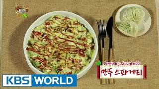 Happy Together : Late Night Cafeteria - Dumpling Spaghetti (2014.01.29)