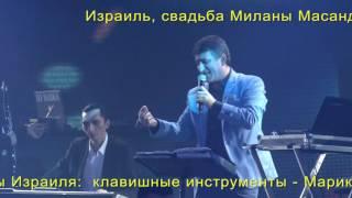 Сергей Ильясафов - Кавказ поппури - 2 - 2016 - www.KavkazPortal.com