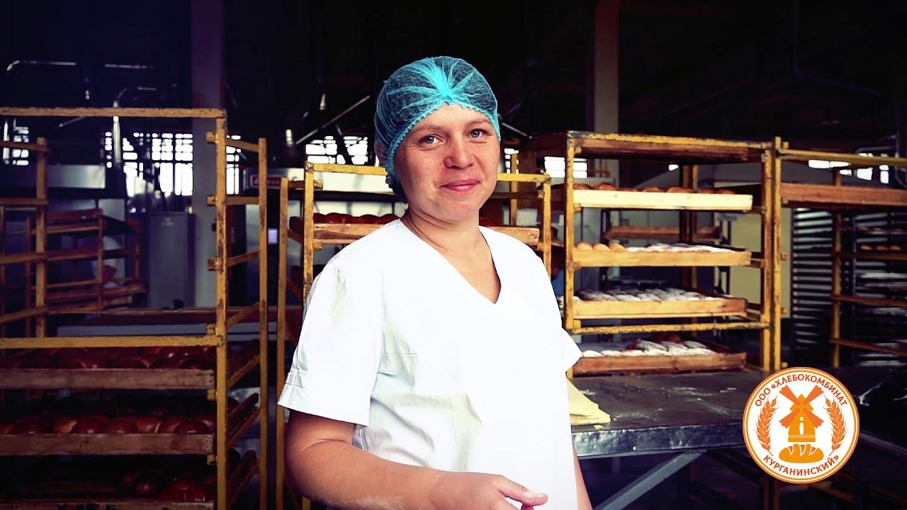 эминема есть кореновский хлебокомбинат фотографии этом коллеги молодого