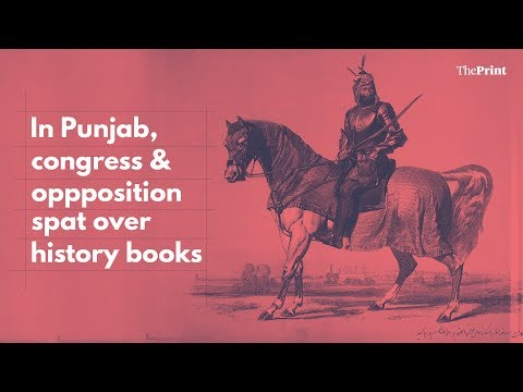 In Punjab, politics over class XII history books set stage for a Congress-opposition spat