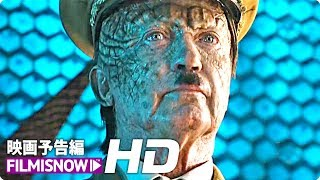 の続編異色SF映画‼『アイアン・スカイ/第三帝国の逆襲』本予告