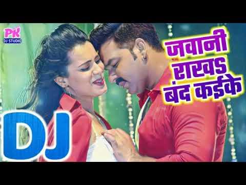 2018 bhojpuri dj song javani rakha band kaike