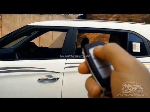 Hyundai Creta Доводчики стекол