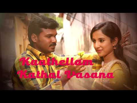 THISAI KAATHELLAM LYRICAL VIDEO SONG