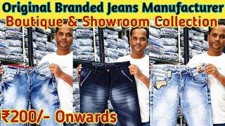 Jeans Manufacturer | Bulk Jeans Manufacturer | Wholesale Jeans Market in Mumbai | Mumbai Jeans