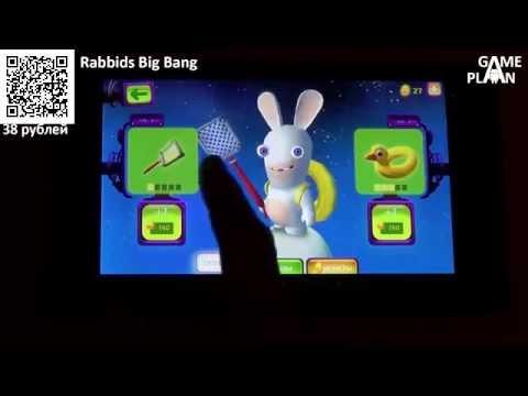 Игры для детей на Window N70 HD скачать …