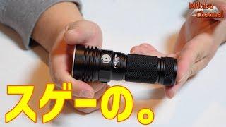 タフで強力なLEDライト!長時間使えるThrunite TC20 thumbnail