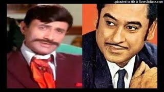 Dil Aaj Shayar Hai Gham Aaj Naghma Hai - Kishore Kumar | Gambler (1971) |