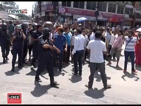 चितवनमा आज पनि प्रदर्शन - NEWS24 TV