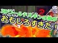 マリメ2実況】面白すぎる『新要素3Dマリオ』の敵と闘技場バトル!!発売日にテクニカル皆無の初心者が自作ステージに挑む!【マリオメーカー2】