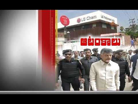 Flight services deferred only to stop our Chandrababu | TDP