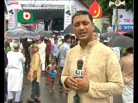 Bangladesh Celebrates Eid-Ul-Fitr-2015- by Mithun Mostafiz