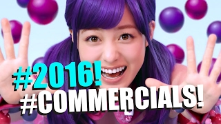 IT'S JAPANESE COMMERCIAL TIME!! | VOL. 144
