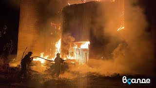 Пожар на Вертолётном в Верхней Салде, 1 мая 2021
