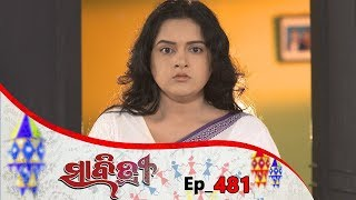 Savitri | Full Ep 481 | 23rd jan 2020 | Odia Serial – TarangTv