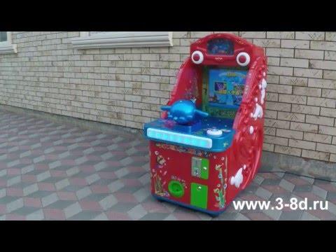 Детский игровой автомат , водный тир