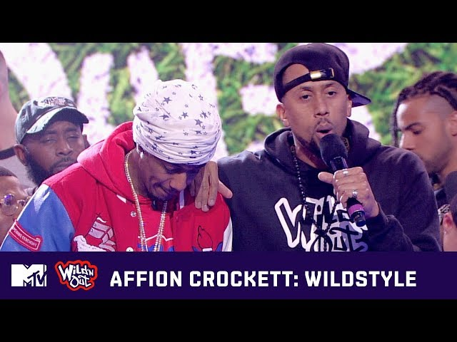 Affion Crockett is the REAL Jay-Z | Wild 'N Out | #Wildstyle
